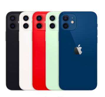 iPhone 12 256GB Beyaz MGJH3TU/A