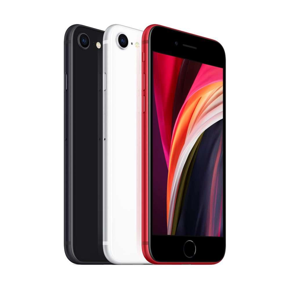 iPhone SE 256GB Kırmızı MHGY3TU/A