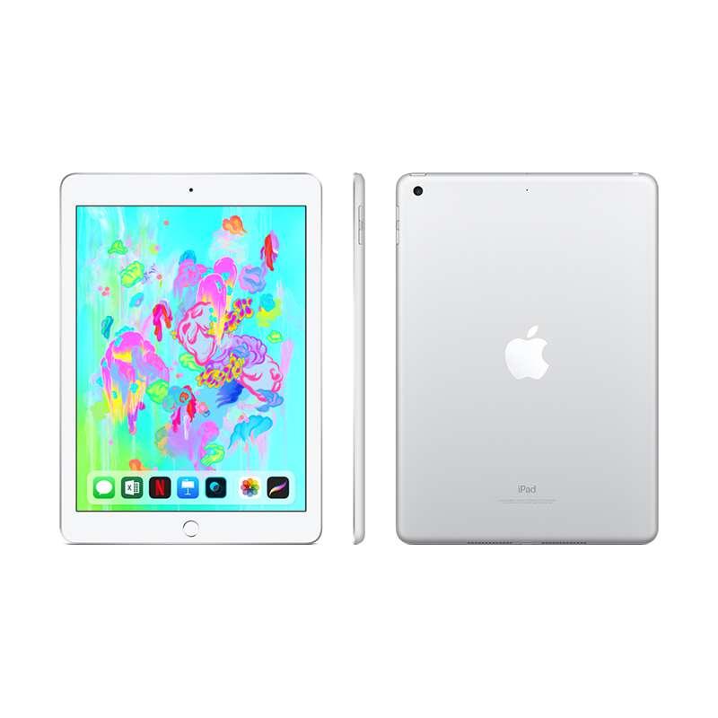 9.7-inch iPad Wi-Fi 128GB - Silver
