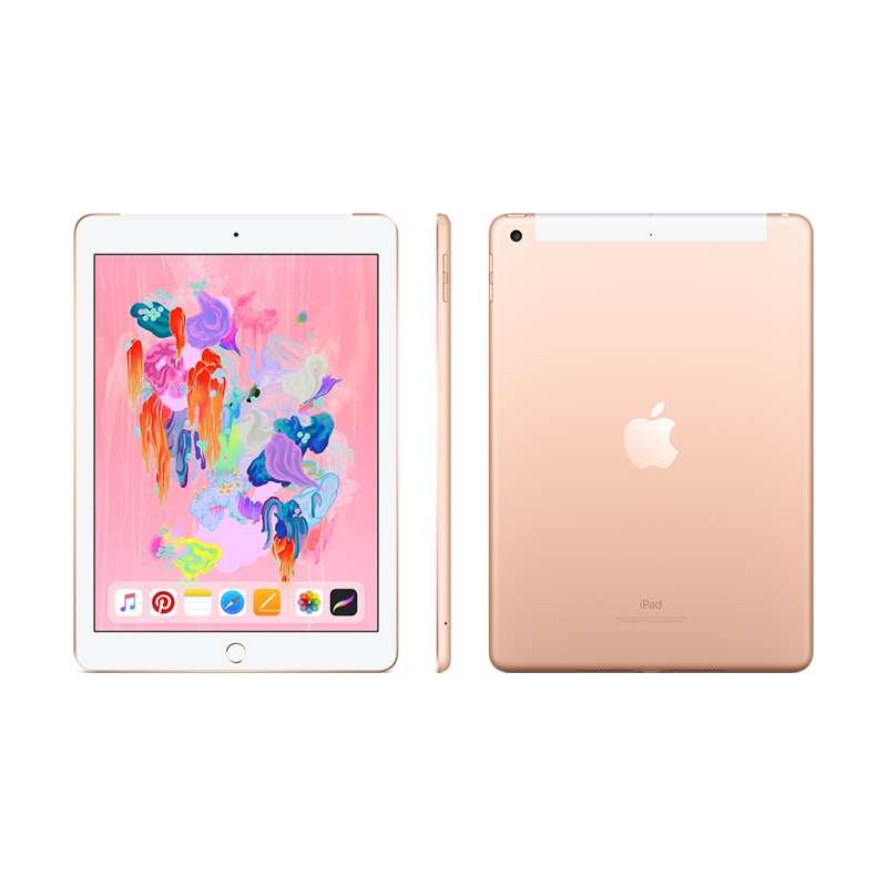 9.7-inch iPad Wi-Fi + 4G 32GB - Gold