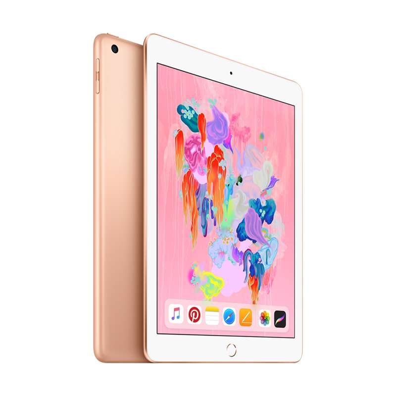 9.7-inch iPad Wi-Fi + 4G 128GB - Gold