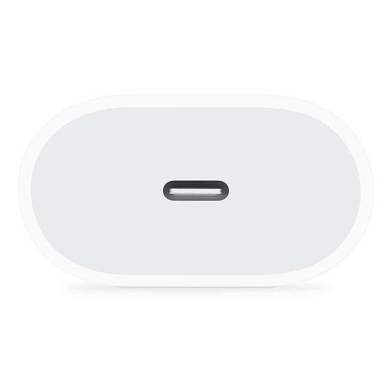 Şarj Adaptörü USB-C 20W MHJE3TU/A