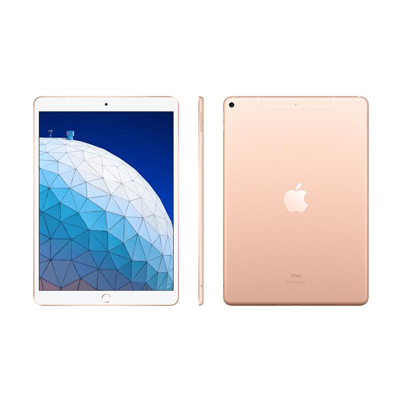 10.5-inch iPadAir Wi-Fi + 4G 64GB - Gold