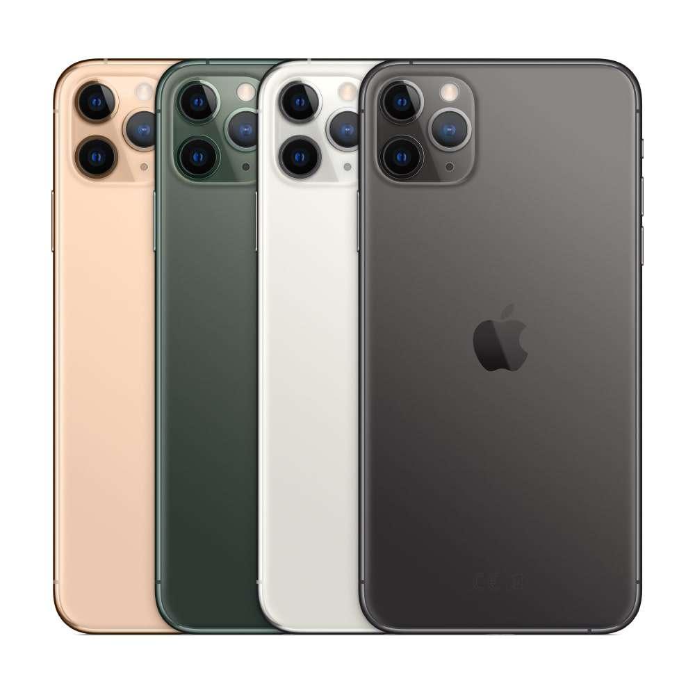 iPhone 11 Pro Max 64GB Gümüş