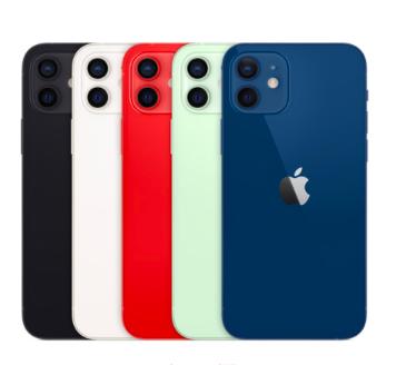 iPhone 12 256GB Siyah MGJG3TU/A
