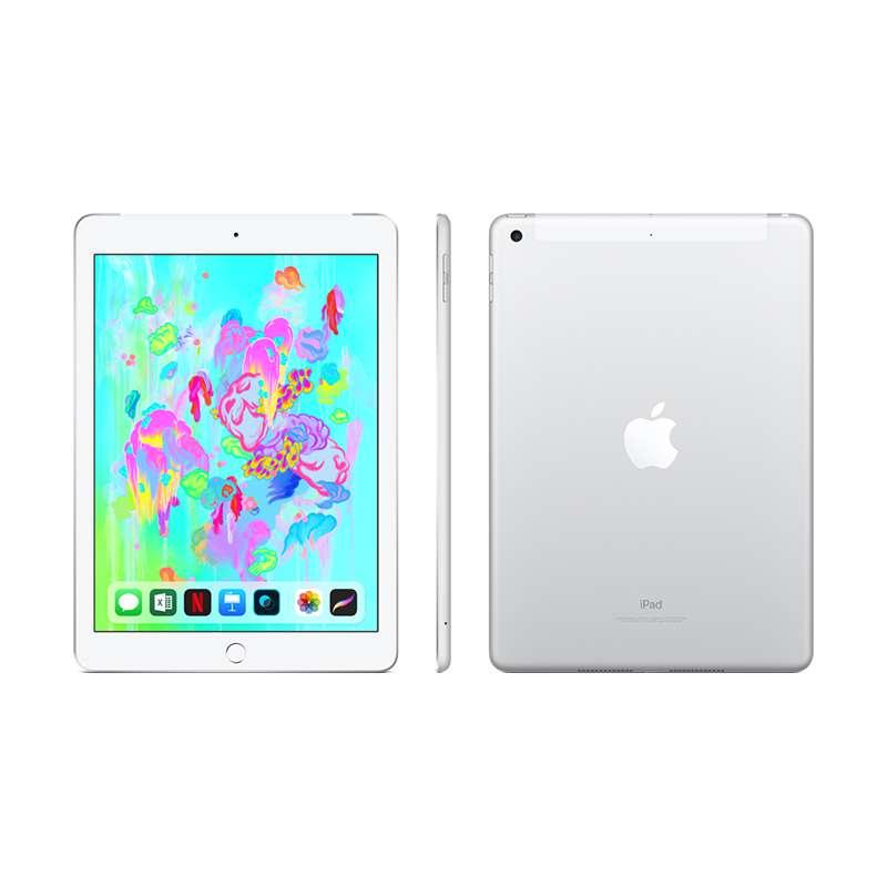 9.7-inch iPad Wi-Fi + 4G 128GB - Silver
